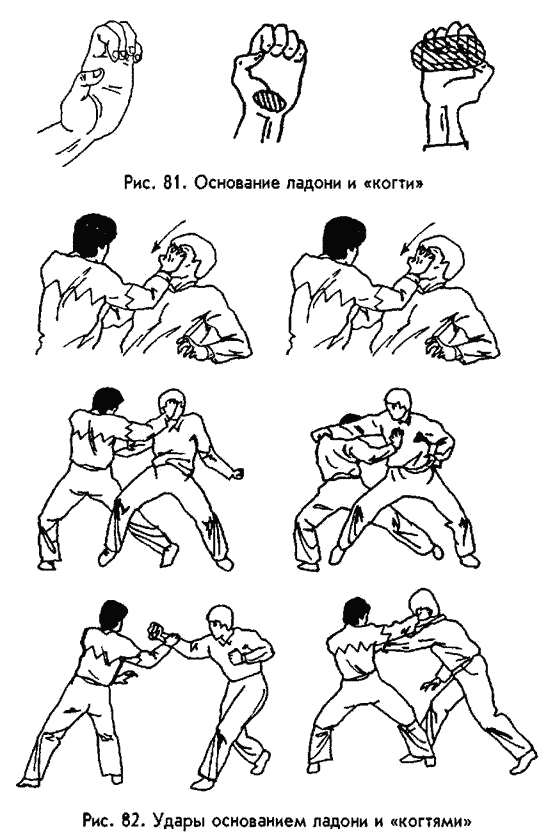 Как научиться драться в домашних условиях быстро и